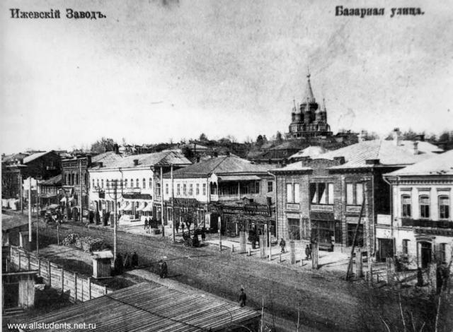 Горького ул коммунальная улица